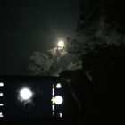 This is a photo of a photo of a full moon.